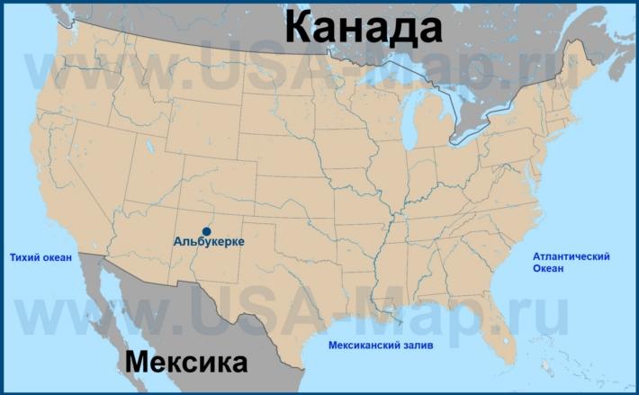 Альбукерке на карте США
