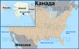 Анкоридж на карте США