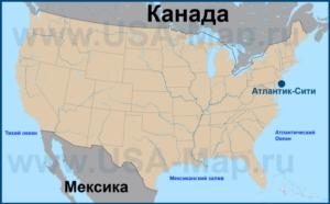 Атлантик-Сити на карте США