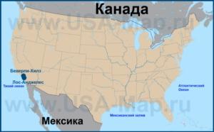 Беверли-Хилз на карте США