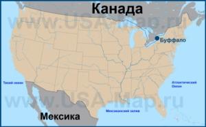 Буффало на карте США