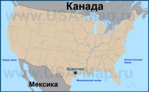 Хьюстон на карте США