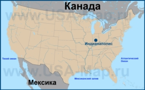 Индианаполис на карте США
