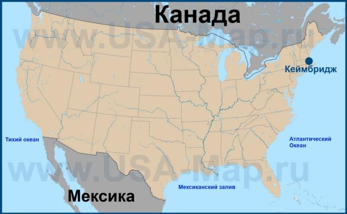 Кембридж на карте США
