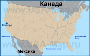 Конкорд на карте США