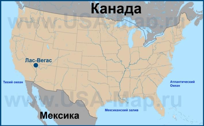 Лас-Вегас на карте США