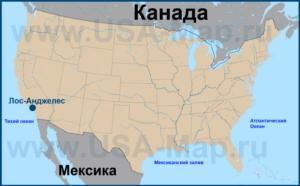 Лос-Анджелес на карте США