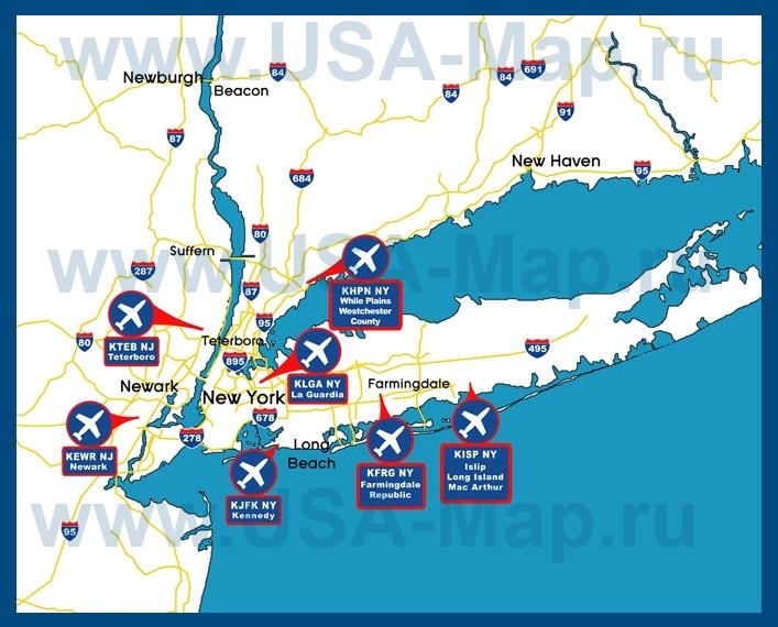 Аэропорты Нью-Йорка на карте
