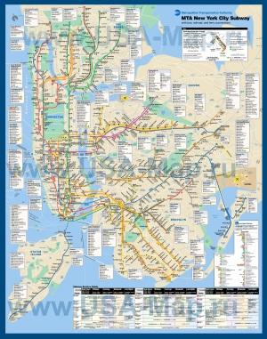 Карта схема метро Нью-Йорка
