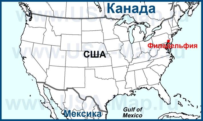 Филадельфия на карте США