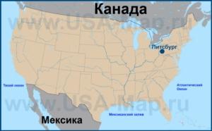 Питсбург на карте США