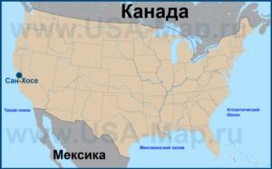 Сан-Хосе на карте США