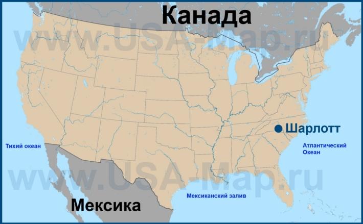 Шарлотт на карте США