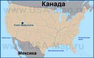 Солт-Лейк-Сити на карте США