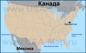 Город Вашингтон на карте США