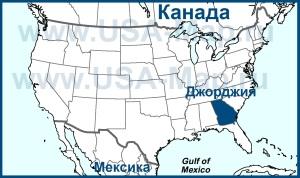 Джорджия на карте США
