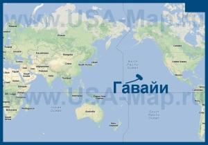 Гавайи на карте мира