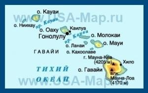 Карта Гавайских островов на русском языке