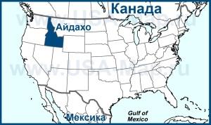 Айдахо на карте США