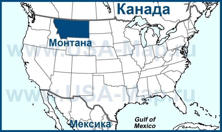 Монтана на карте сша