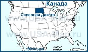 Северная Дакота на карте США