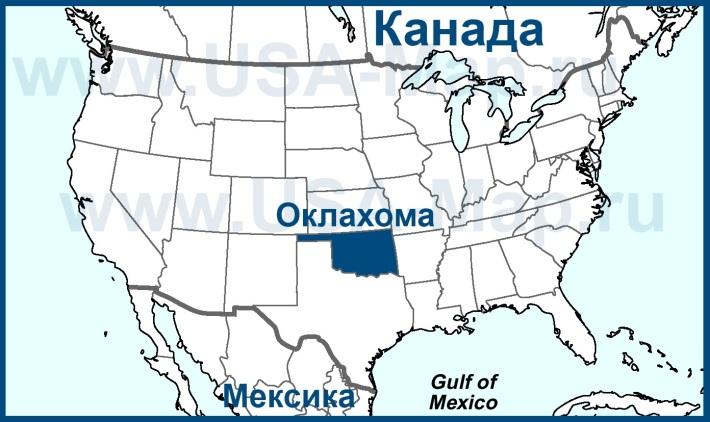 Оклахома на карте сша