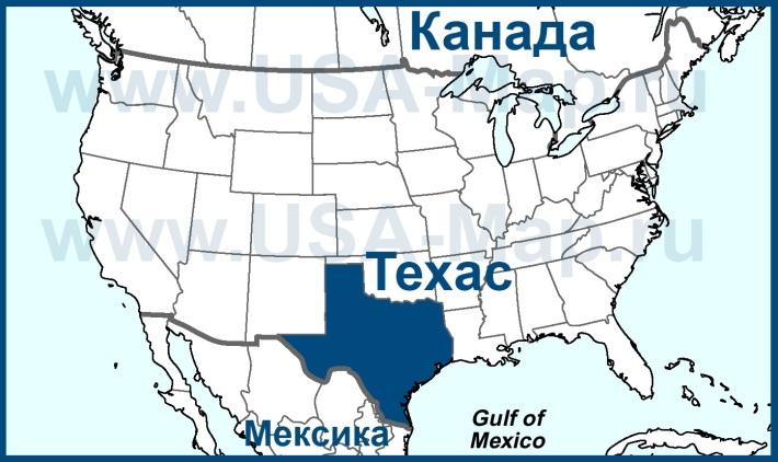 Техас на карте США