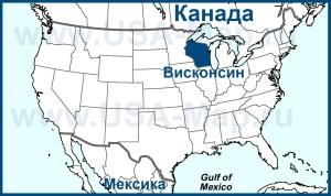 Висконсин на карте США