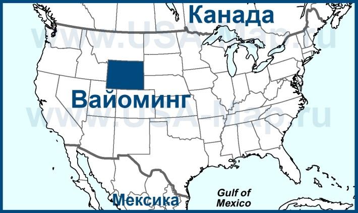 Вайоминг на карте сша